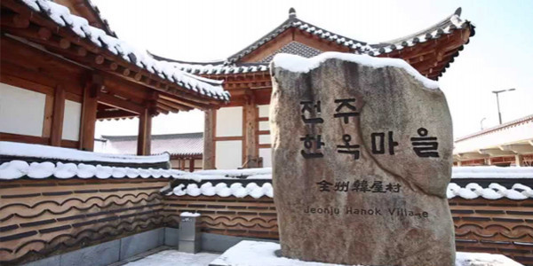 Paket Tour 3N5D EXOTIC KOREA JEONJU + PAINTER'S HERO SHOW